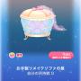 ポケコロガチャふわもこハンドメイド(コロニー009お手製リメイクソファの星)
