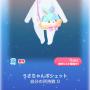 ポケコロガチャふわもこハンドメイド(小物009うさちゃんポシェット)