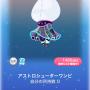ポケコロガチャアストロ★シューター(004アストロシューターワンピ)