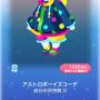 ポケコロガチャアストロ★シューター(014アストロボーイズコーデ)