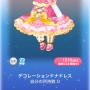 ポケコロガチャアニマルドーナッツ!(ファッション003デコレーションドナドレス)
