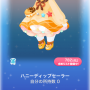 ポケコロガチャアニマルドーナッツ!(ファッション005ハニーディップセーラー)