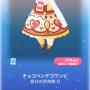 ポケコロガチャアニマルドーナッツ!(ファッション008チョコペンデコワンピ)