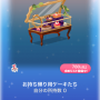 ポケコロガチャカフェ・ドゥ・ミュゼ(インテリア006お持ち帰り用ケーキたち)