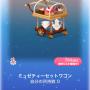 ポケコロガチャカフェ・ドゥ・ミュゼ(インテリア007ミュゼティーセットワゴン)