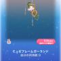 ポケコロガチャカフェ・ドゥ・ミュゼ(インテリア009ミュゼフレームガーランド)
