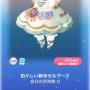 ポケコロガチャカフェ・ドゥ・ミュゼ(ファッション003初々しい新米セルヴーズ)