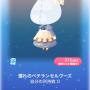 ポケコロガチャカフェ・ドゥ・ミュゼ(ファッション007憧れのベテランセルヴーズ)