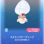 ポケコロガチャカフェ・ドゥ・ミュゼ(ファッション008スカラップケープトップ)