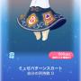 ポケコロガチャカフェ・ドゥ・ミュゼ(ファッション009ミュゼパターンスカート)