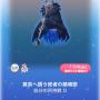 ポケコロガチャトゥオネラの白鳥(インテリア003黄泉へ誘う使者の鎮魂歌)