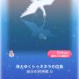 ポケコロガチャトゥオネラの白鳥(インテリア005消えゆくトゥオネラの白鳥)