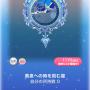 ポケコロガチャトゥオネラの白鳥(コロニー003黄泉への時を刻む星)