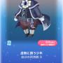 ポケコロガチャトゥオネラの白鳥(ファッション006虚無に誘う少年)