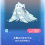 ポケコロガチャトゥオネラの白鳥(ファッション007水面にたゆたう心)