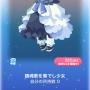 ポケコロガチャトゥオネラの白鳥(ファッション008鎮魂歌を奏でし少女)