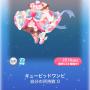 ポケコロガチャハーティー♥キューピッド(ファッション003キューピッドワンピ)