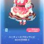 ポケコロガチャハーティー♥キューピッド(ファッション005ハーティーエプロンワンピ)