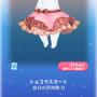 ポケコロガチャハーティー♥キューピッド(ファッション009ショコラスカート)