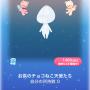 ポケコロガチャハーティー♥キューピッド(小物006お供のチョコねこ天使たち)