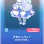 ポケコロガチャポラリスと白銀の原野(ファッション005白雪ニットワンピ)