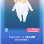 ポケコロガチャミルクティパーティー(003からかいチェシャ猫の襟巻)