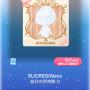 ポケコロガチャミルクティパーティー(004SUCRESIAbox)