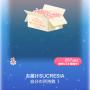 ポケコロガチャミルクティパーティー(008お届けSUCRESIA)