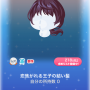 ポケコロガチャ人魚姫と泡沫の恋(013恋焦がれる王子の結い髪)