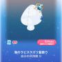ポケコロガチャ人魚姫と泡沫の恋(019海のラピスラズリ髪飾り)