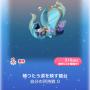 ポケコロガチャ人魚姫と泡沫の恋(021頬つたう涙を映す鏡台)