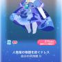 ポケコロガチャ人魚姫と泡沫の恋(024人魚姫の物語を紡ぐドレス)