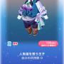 ポケコロガチャ人魚姫と泡沫の恋(028人魚姫を想う王子)