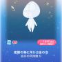ポケコロガチャ人魚姫と泡沫の恋(029紺碧の海に浮かぶ金の泡)