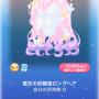 ポケコロガチャ冬の夜の夢(ファッション001雪花の妖精姫ロングヘア)