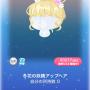 ポケコロガチャ冬の夜の夢(ファッション002冬花の妖精アップヘア)