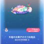 ポケコロガチャ冬姫のお誕生日(008冬姫のお菓子のカゴお風呂)