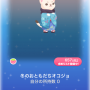 ポケコロガチャ冬姫のお誕生日(015冬のおともだちオコジョ)
