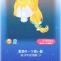 ポケコロガチャ夏姫のお誕生日(001夏姫の一つ結い髪)