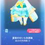 ポケコロガチャ夏姫のお誕生日(013夏姫のせいらあ振袖)