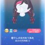 ポケコロガチャ幽玄の反魂香(001蘇りし少女のみつあみ)