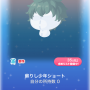 ポケコロガチャ幽玄の反魂香(004蘇りし少年ショート)