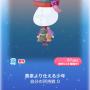 ポケコロガチャ幽玄の反魂香(006黄泉より仕える少年)