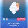 ポケコロガチャ幽玄の反魂香(008妖しき金の髪飾り)