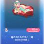 ポケコロガチャ春姫のお誕生日(005春のおともだちと一緒)
