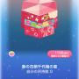 ポケコロガチャ春姫のお誕生日(010春の花柄千代箱の星)