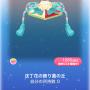 ポケコロガチャ春姫のお誕生日(011沈丁花の飾り蓋の丘)