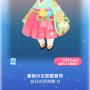 ポケコロガチャ春姫のお誕生日(014春姫のお部屋着袴)