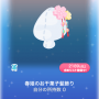 ポケコロガチャ春姫のお誕生日(015春姫のお干菓子髪飾り)