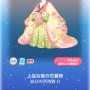ポケコロガチャ春色はんなりひなまつり(ファッション003上品な桃の花着物)